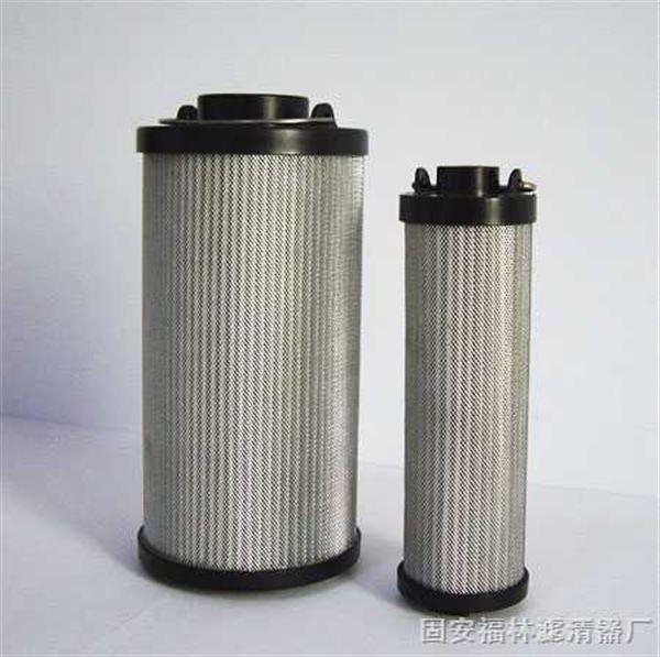 0280D020BN/HC  液压滤芯