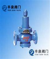 Y42X水用/液体减压阀