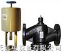 比例調節閥,DN200-500比例積分電動調節閥,比例流量控製閥