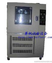 防砂塵試驗箱價格/沙塵試驗機標準