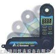 AZ8581迷你型数位式照度计    上海锦川仪表设备有限公司 销售热线 021-33716907