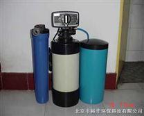 时间型软化水器