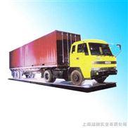 40吨汽车衡,50吨汽车衡,60吨汽车衡