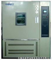 高低溫交變試驗箱|高低溫交變試驗機|單點式高低溫試驗箱
