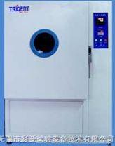 熱老化試驗箱|空氣熱老化試驗箱|換氣老化試驗箱
