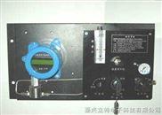 氧中氢在线分析仪PL-HY300T型