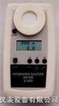 Z-900手持式硫化氫檢測儀