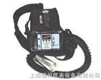 IQ-250便携式单气体检测仪 氨气检测IQ-250便携式单气体检测仪 氨气检测
