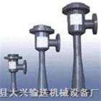 WNP-1511酸碱喷射器