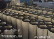 钢厂专用除尘空气滤芯、滤筒