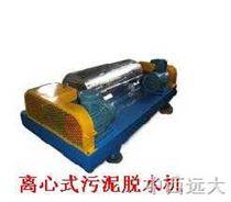 卧式离心污泥脱水机 型号:ZN39-WL-350