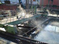 金益雷竞技官网手机版下载科技专业生产各种刮油刮渣机