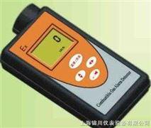 硫化氢检测仪 硫化氢泄露检测仪 泄漏报警器 硫化氢浓度检测仪】