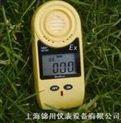二氧化硫检测仪 泄露检测仪 二氧化硫泄漏报警器 浓度检测仪