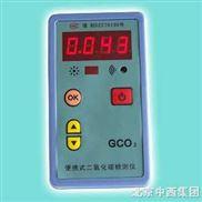 TH08GCO2-便攜式二氧化碳檢測儀 M356675