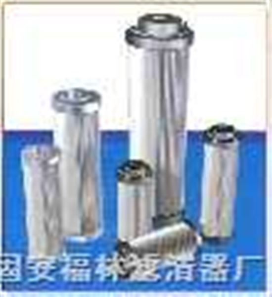 钢厂常用润滑油过滤器芯