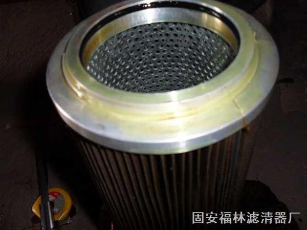 钢厂液压油系统滤芯