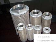 YWUX40*80-YWU型吸油过滤器滤芯
