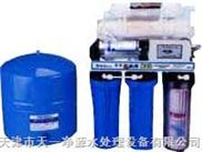 ty-008-家用纯水机净水器