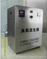 西昌臭氧空气消毒机