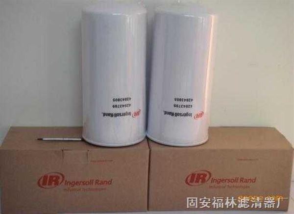 寿力机油滤清器250008-956