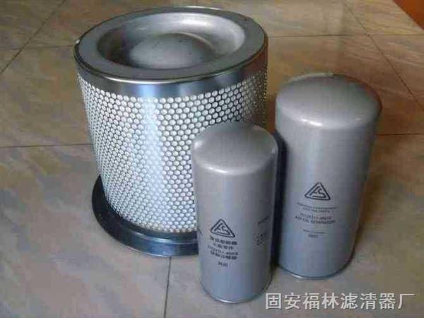 寿力滤芯02250061-137