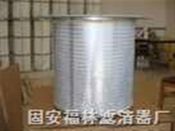 寿力油气分离滤芯250034-114
