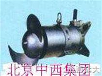 潜水搅拌机 含安装系统)碳钢