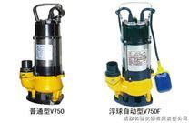 浮球式自动污水潜水泵
