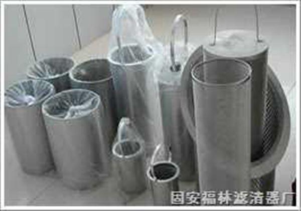 二氧化碳压缩机精密过滤芯