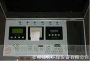 安利甲醛检测仪 便携式甲醛检测价格