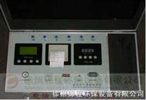 安利甲醛檢測儀 便攜式甲醛檢測價格