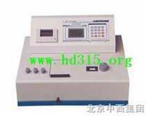 智能元素分析儀/合金元素分析儀/金屬元素分析儀M321716