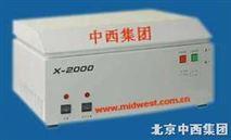 能量色散X射线荧光光谱仪/台式硫元素分析测试仪M198446