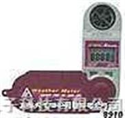 手持風速計 手持風速儀 便攜風速計 便攜風速儀