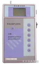 手持煙氣分析儀/便攜煙氣分析儀M291352