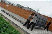 20吨数字式电子汽车衡,20吨数字式电子汽车衡