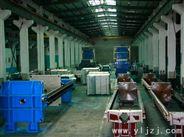 杭州建华压滤机630型号