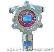 HFG5-固定式红外甲烷检测仪