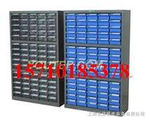 福田防静电零件柜,上海防油性零件柜,上海抽屉式零件柜,上海组立零件盒,
