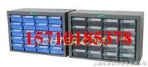 崇文组立零件盒-朝阳可抽取式插柱式塑料零件盒%石景山零件盒,