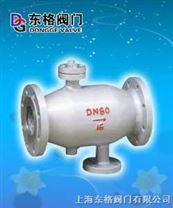自动排污过滤器厂家,自动排污过滤器型号,自动排污过滤器价格,自动排污过滤器,进口过滤器