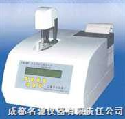 摩尔浓度测定仪/冰点渗透压计