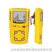 BW四合一气体检测仪 MC-4气体检测仪 上海,北京,天津,广州,重