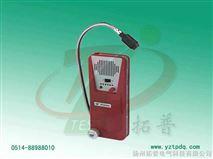 可燃性气体浓度检测仪DY880