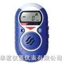 Impulse XP便攜式氫氣報警儀