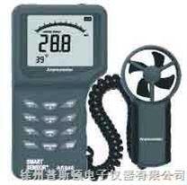 香港希瑪風速計AR-846(可接電腦)