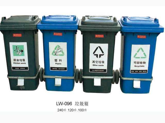 lw-026 北京供应 亚展lw-240升塑料脚踏垃圾桶 垃圾桶现货