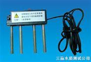 水质电解器-水质电解器