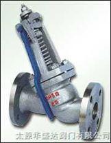 閥門-排汙閥-P45F截止型排汙閥